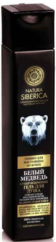 Natura Siberica Men Гель для душа бодрящий Белый медведь 250мл