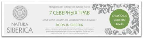 Natura Siberica Зубная паста 7 северных трав 100г
