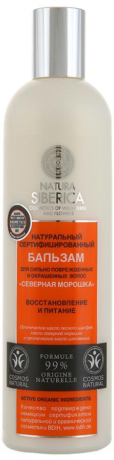 Natura Siberica Бальзам для волос Северная морошка 400мл