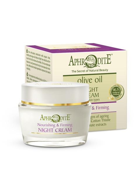 Антивозрастной питательный ночной крем для лица