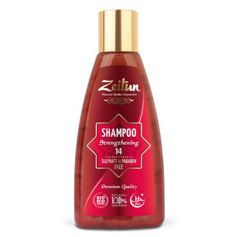 ZEITUN Алеппский шампунь №14 – для всех типов волос