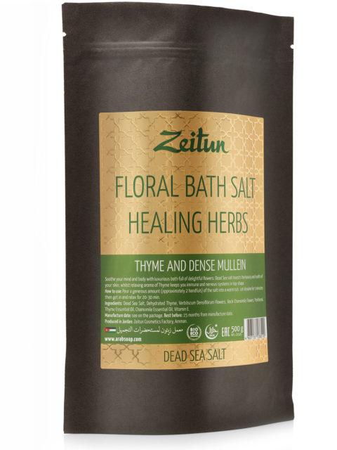 """ZEITUN Цветочная соль для ванн """"Целительные травы"""" с чабрецом и царской свечой 500 г"""