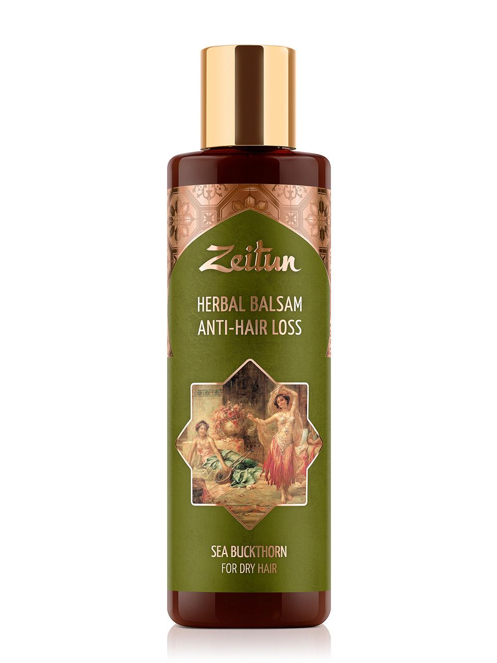 ZEITUN Фито-бальзам против выпадения волос с облепихой 200 мл