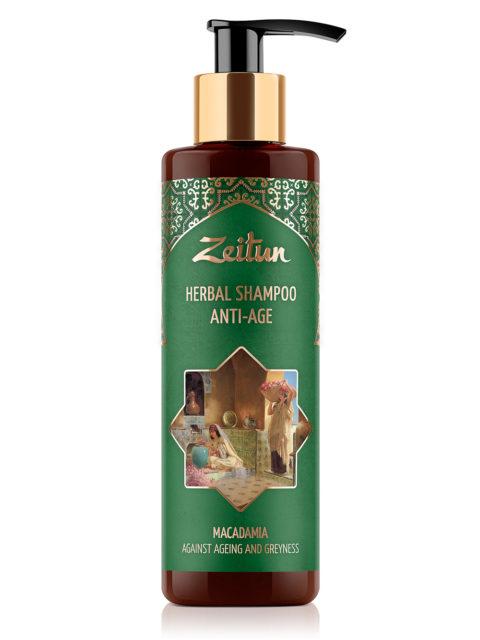 ZEITUN Фито-шампунь против седины и старения волос с макадамией 200 мл