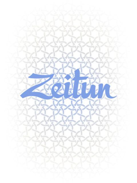 """ZEITUN Гель для бритья """"Лавр и олива"""" 200 мл"""