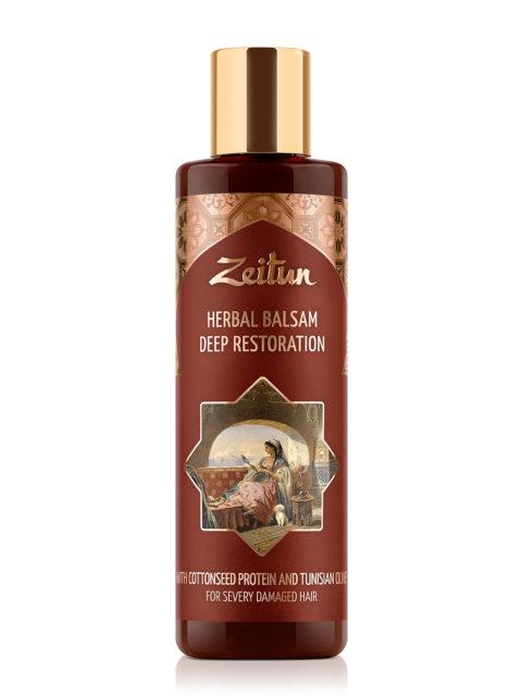 ZEITUN Глубоко восстанавливающий фито-бальзам для сильно поврежденных волос. С протеинами хлопка и оливой 200 мл