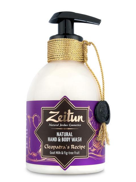 """ZEITUN Крем-мыло для рук и тела """"Рецепт Клеопатры"""": козье молоко и смоковница 300 мл"""