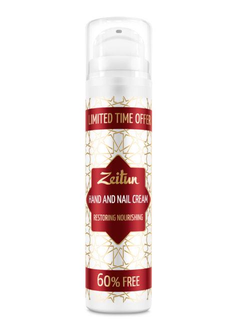 """ZEITUN Питательный восстанавливающий крем для рук и ногтей """"Кокосовое наслаждение"""" c маслом ши Limited Edition 50 мл"""