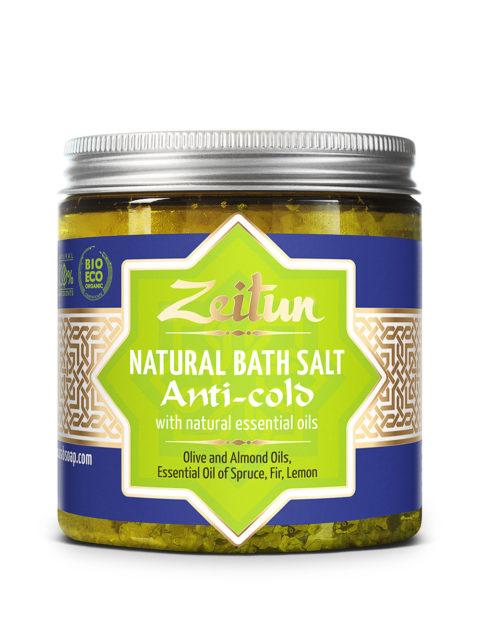 ZEITUN Противопростудная ароматическая соль для ванн с маслами лимона