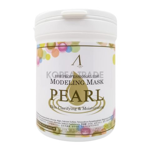 Anskin Modeling Mask Pearl Whitening & Moisturizing Альгинатная маска с экстрактом жемчуга