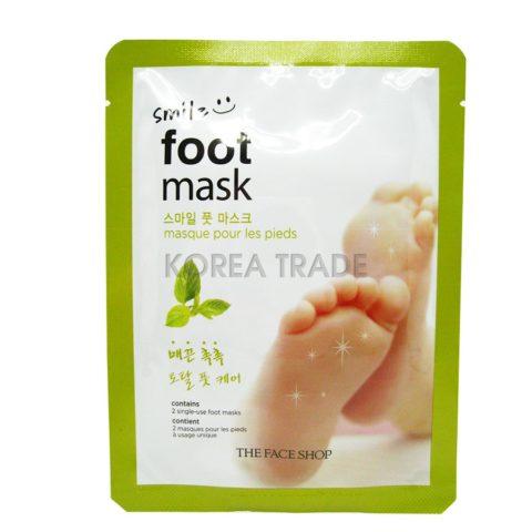 FaceShop Smile Foot Mask Смягчающая маска для ног