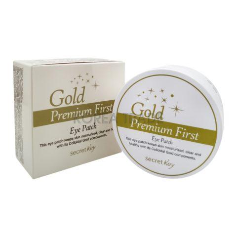 Secret Key Gold Premium First Eye Patch Патчи для кожи вокруг глаз с золотом