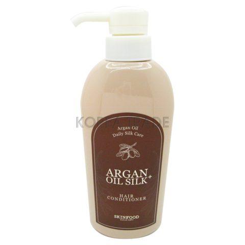 Skinfood Argan Oil Silk Plus Hair Conditioner Кондиционер с аргановым маслом